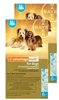 Advantage Multi For Dogs 9-20 lbs, 12 Pack