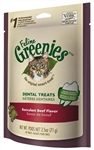 Feline Greenies Dental Treats - Succulent Beef Flavor, 2.5oz