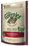 Feline Greenies Dental Treats - Succulent Beef Flavor, 2.5oz (10 Pack)