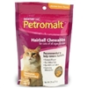 Sentry HC Petromalt Hairball Chewables - Chicken Liver, 2.5 oz