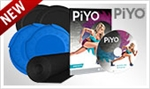 PiYo Strength Deluxe Upgrade DVD Package