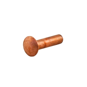 "Copper Plate Miniature Rivet - 1/4"" Pkg - 20"