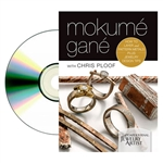 Mokume Gane with Chris Ploof