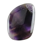 Natural Amethyst Gemstone - Cabochon Freeform 29mm x 39mm Pkg - 1