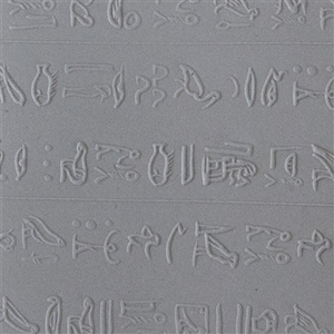 Rollable Texture Tile - Hieroglyphics Fineline