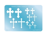 Jewelry Shape Template - Crosses 3