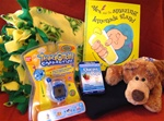 KidStuff Gift Package