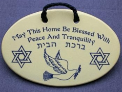 """May This Home Be Blessed"" Small Hanging Plaque"