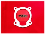2010-2012 Hyundai Genesis 2.0 Turbo Thermal Throttle Body Gasket