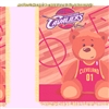 Cleveland Cavaliers NBA Triple Woven Jacquard Throw (Half Court Baby Series) (36x48)
