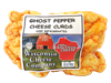 Ghost Pepper Cheese Curds 12oz.