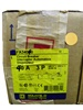 FA34040 SQUARE D CIRCUIT BREAKER