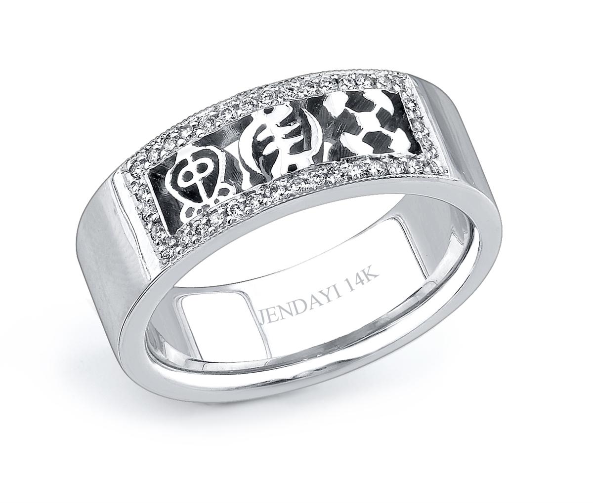 Amber Blank Wedding Ring