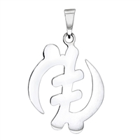Gye Nyame Pendant 40mm in sterling silver