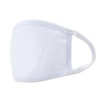 Sublimation Face Mask - Adult