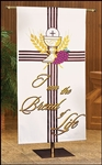 Communion, I Am the Bread of Life Banner