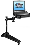 Nissan: NV1500, NV2500 HD, NV3500 HD (2011-Newer) and Toyota Tundra (2007-2015) Laptop Mount System
