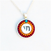 Red & Orange Silver Chai Necklace by Ester Shahaf