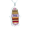 Luck Hamsa Necklace by Ester Shahaf