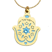 Star of David Hamsa Necklace by Ester Shahaf