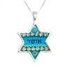 Happiness Star of David Necklace