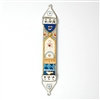 Star of David Wood & Pewter Mezuzah Case by Ester Shahaf