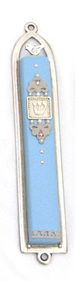 Basic Blue Oriental Mezuzah Case by Ester Shahaf