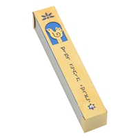 Dove Mezuzah Case - Gold and Blue by Ester Shahaf