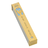 Dove Mezuzah Case - Gold and Light Blue by Ester Shahaf