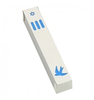 Dove Mezuzah Case - Silver & Blue by Ester Shahaf