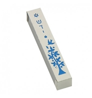Tree Jewish Mezuzah Case- Silver & Light Blue by Ester Shahaf