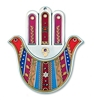 Colorful Doves Hamsa Hand by Ester Shahaf