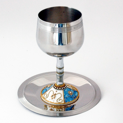 Blue & White Stainless Steel Kiddush Cup by Ester Shahaf