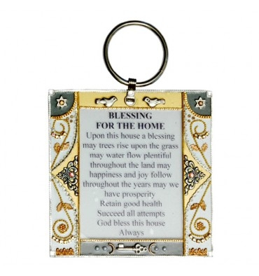 Blessing for the Home - English by Ester Shahaf