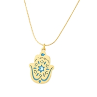 Small Gold Plated Israel Hamsa Necklace by Ester Shahaf