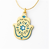 "Turquoise ""Israel"" Hamsa Necklace by Ester Shahaf"