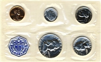 1959 - P U.S. Mint Silver Proof Set - 5 Coin Proof Set