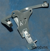 Suzuki GSXR 1000 07-08 Fairing Stay Bracket
