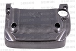 Seibon Carbon Fiber Engine Cover 2002-2008 Nissan 350Z