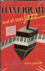 Hanukkah and All That Jazz - cassette