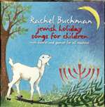 Rachel Buchman: Jewish Holiday Songs for Children (CD)