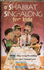 Shabbat Sing-Along for Kids - Cassette