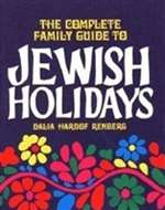 Complete Family Guide to Jewish Holidays (HB)