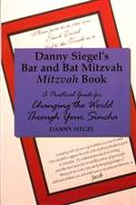Danny Siegel's Bar and Bat Mitzvah Mitzvah Book (PB)