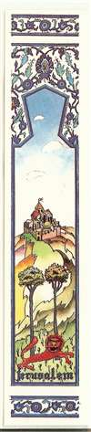 Jerusalem Collection Bookmark