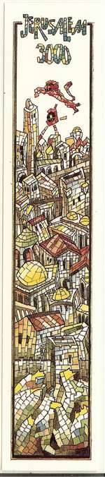 Jerusalem Collection Bookmark - Jerusalem 3000