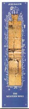 Jerusalem Collection Bookmark - Jerusalem Western Wall