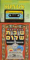 Shabbat Shalom Cassette, CD and Music Book - 28 songs