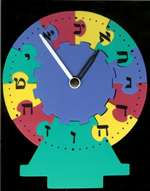Aleph Bet Foam Clock Puzzle