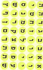 Aleph Bet Stickers - Assorted Neon Colors - 48/sheet - 3 pack